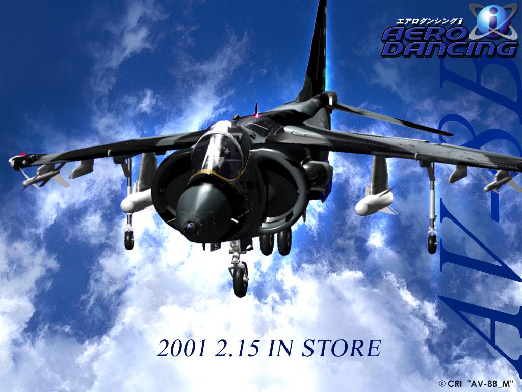航空特技-飞机图片