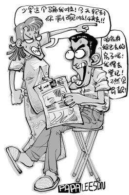 25日起全市清查出租房屋--中国甘肃网