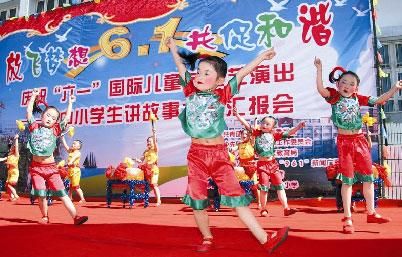 幼儿新疆舞蹈发型分享展示 (402x257)