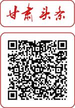 ca88亚洲城文娱手机头条下载
