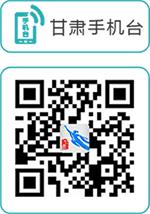 ca88亚洲城文娱手机手机台下载