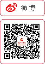 中国甘肃网微博