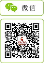 中国甘肃网微信