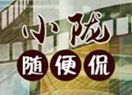 重庆黔江:五谷糍粑飘香腊月