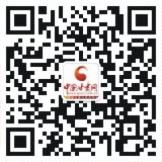 扫一扫 关注中国甘肃网官方微信