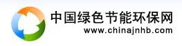 中国绿色节能环保网