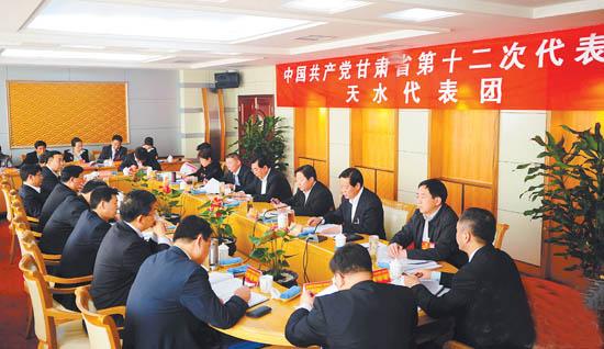 天水代表团继续讨论党代会报告和省纪委工作报告(图)