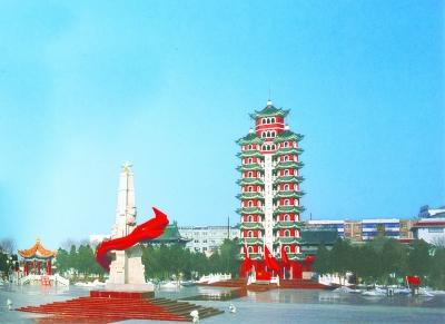 会宁红军会师旧址