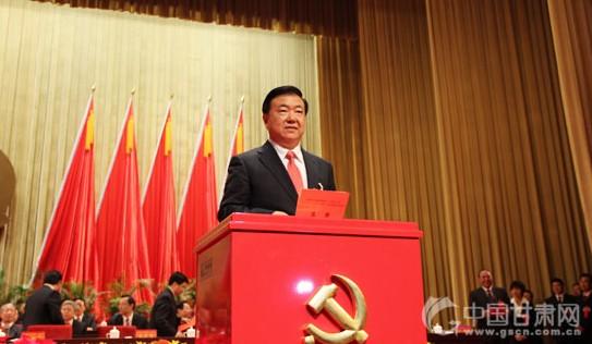 关注甘肃省第十二次党代会:神圣使命