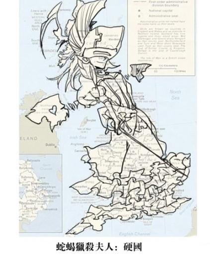 地图轮廓动漫图创意__中国甘肃网