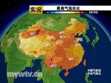 9日)14时,青海、甘肃、宁夏、 西宁(27.1℃)、济南(33.2℃)图片