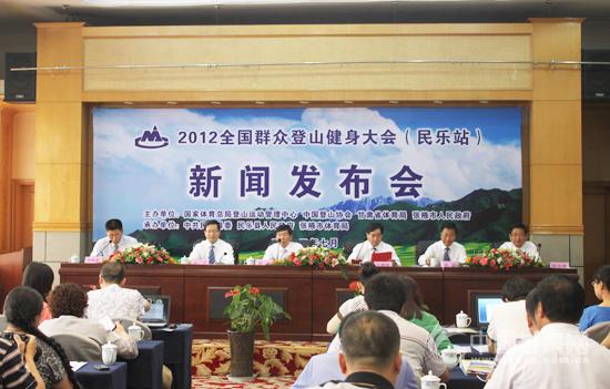 2012中国(甘肃)国际新能源产品及技术展览会暨酒泉投资合作项目洽谈会新闻发布会
