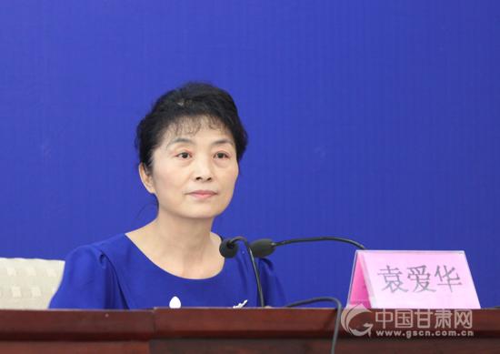 甘肃省省级政府机关软件正版化检查整改工作新闻发布会