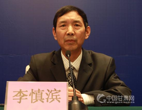 甘肃省文化厅副厅长 李慎滨