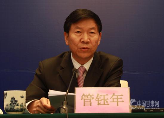 甘肃省委宣传部副部长 管钰年