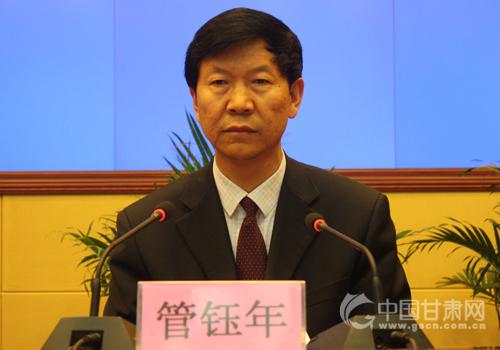 甘肃省委宣传部副部长、省社科院党委书记 管钰年
