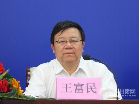 甘肃省旅游局副局长王富民