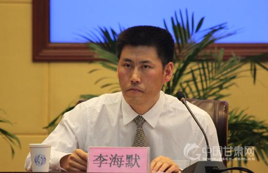 甘肃省委对外宣传办公室副主任 李海默