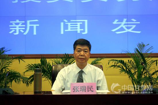 甘肃省委宣传部副部长、兰洽会执委会新闻宣传部部长张瑞民