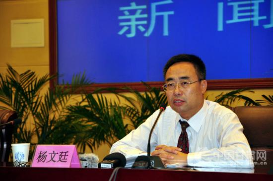 甘肃省经合局局长、兰洽会办公室主任杨文廷
