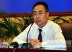 第十八届中国兰州投资贸易洽谈会成果新闻发布会