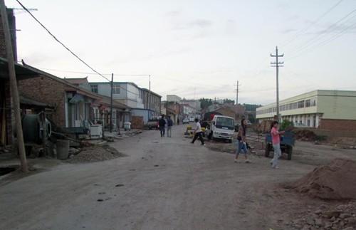 通渭县街道地图