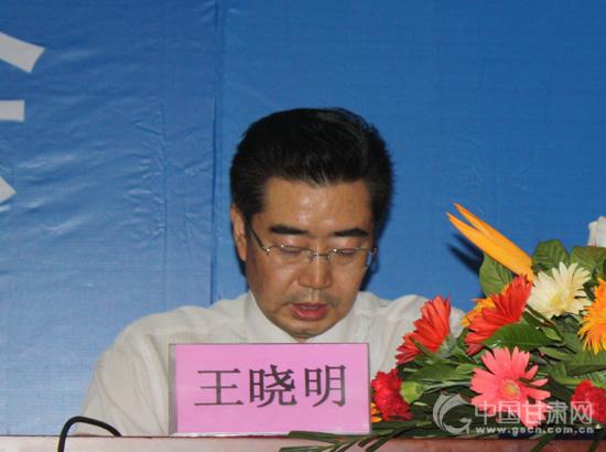甘肃省卫生厅副厅长王晓明