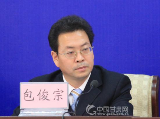 甘肃省总工会经审会主任、秘书长包俊宗