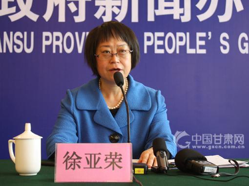 甘肃省民政厅副厅长徐亚荣