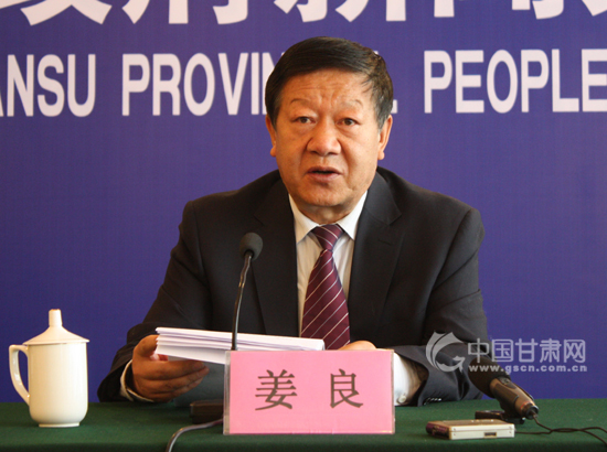 甘肃省农牧厅副厅长 姜良