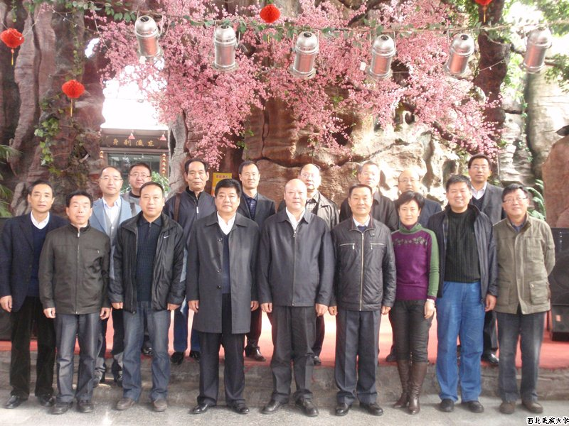 西北民族大学/2012年11月3日,由西北民族大学统战部举办了全省高校统战部长...