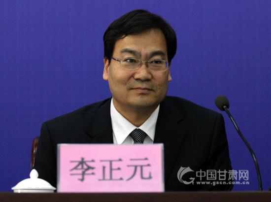 兰州大学党委副书记、纪委书记李正元