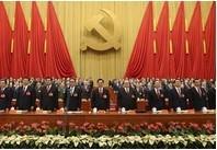 党的十八大在北京开幕