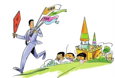 动漫 卡通 漫画 设计 矢量 矢量图 素材 头像 400_271