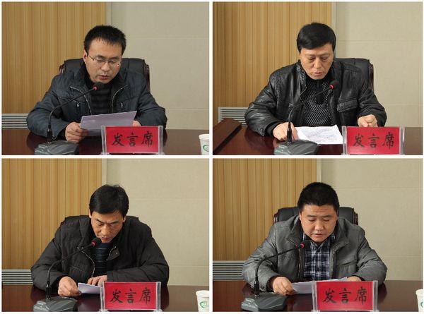 (县财政局,农行,松树乡,红堡镇等负责人作表态发言); 清水县