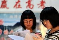今年高考甘肃省只公布成绩不排名
