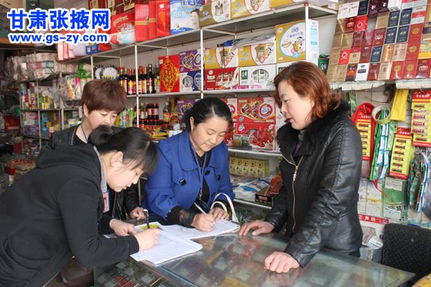 张掖甘州西来寺社区推进劳动保障工作