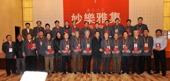 大爱雅安书法作品赈灾捐赠仪式在京举行