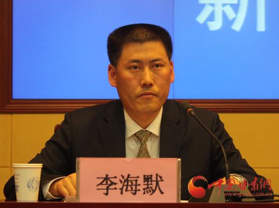 省政府新闻办副主任 李海默