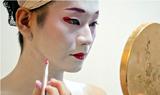 日本男性艺妓