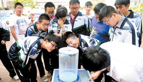 中学生手工制作科技发明