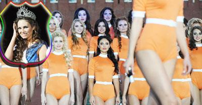 21岁研究生获2013年莫斯科小姐冠军