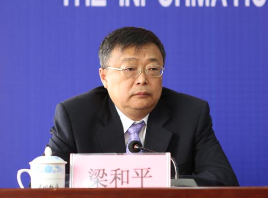省政府新闻办主任  梁和平
