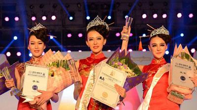 2013世界超模大赛中国区落幕 19岁甘肃女孩夺冠