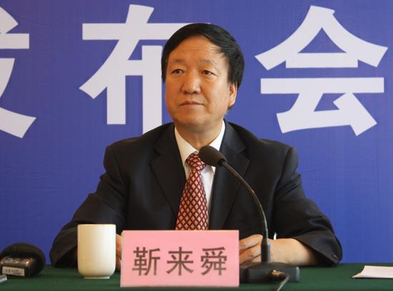 省人大常委会法制工作委员会副主任靳来舜