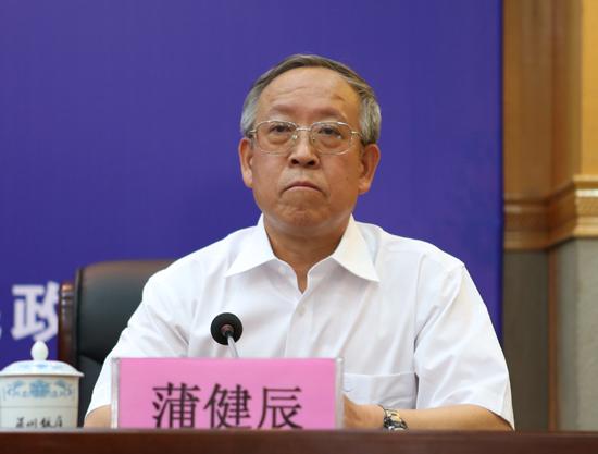 中国科学院寒区旱区环境与工程研究所、冰冻圈科学国家重点实验室研究员  蒲健辰