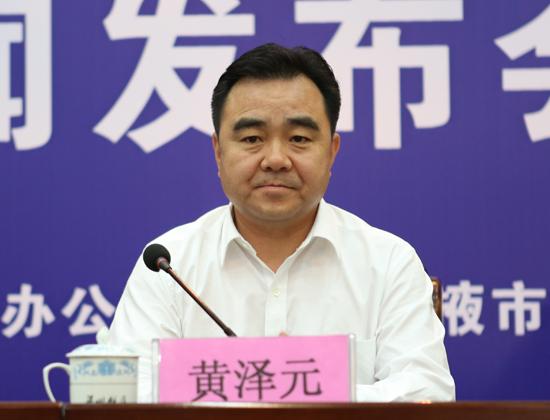 张掖市委副书记、市长黄泽元
