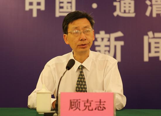 省政府新闻办副主任  顾克志