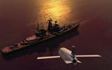 远程反舰导弹