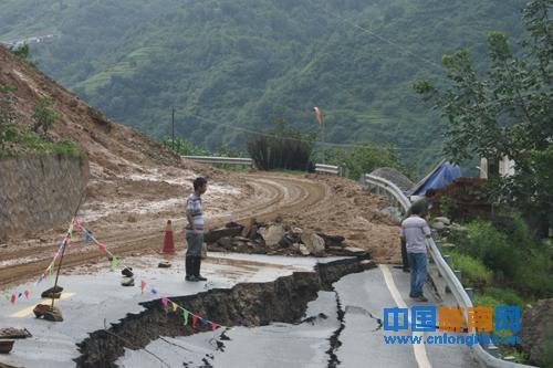 甘肃文县地质结构
